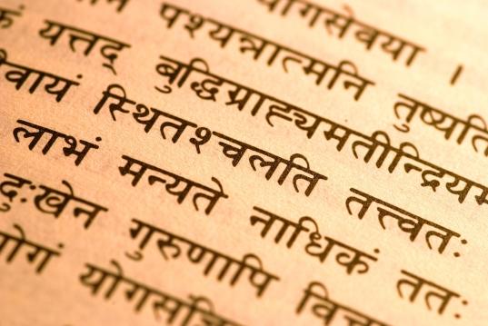 sanskrit_language.jpg